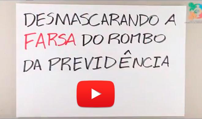 romba-previ-youtube2